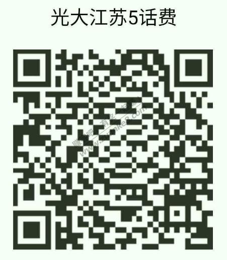 光大银行app定位江苏最低免费领5元手机话费