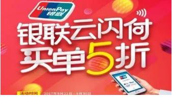 中信银行北京地区星巴克消费享半价