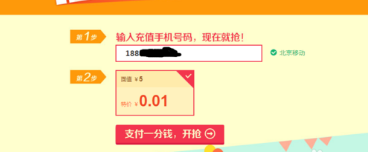 广东农业银行一分钱便宜买10元京东E卡