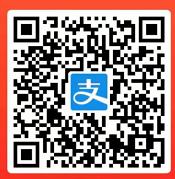 支付宝用户免费领地铁乘车免单券和公交乘车优惠券